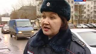 Рейд ГИБДД по улицам города Кирова (ГТРК Вятка)