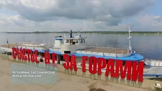 МедиаЭнциклопедия Пермского края. Буква    К