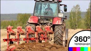 В Красногорске обсудили, как повысить эффективность использования сельхозземель