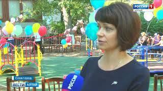 В Славгороде открыли первую в городе игровую площадку для детей с ограниченными возможностями