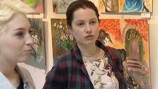 В Ярославле открылась художественная выставка «Любовь - это…»