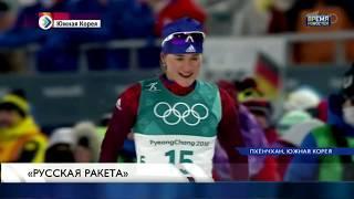 Ю. Белорукова - мастер спорта международного класса