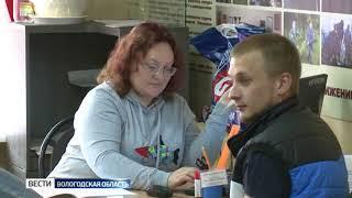 ВГМХА имени Верещагина приняла более тысячи заявлений от абитуриентов