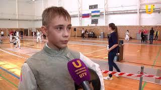 В Уфу на первенство Приволжья по фехтованию на рапирах съехались спортсмены из 5 регионов России