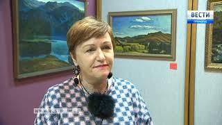 «Другие Курилы» - выставка в Приморской картинной галерее посвящена художникам «шикотанской группы»