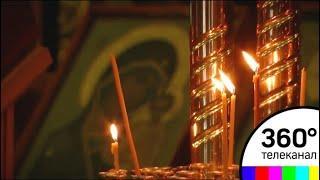 Во многих храмах страны проходят панихиды по погибшим в авиакатастрофе