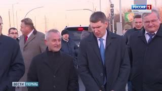 Открывшийся участок ул. Героев Хасана инспектировал губернатор