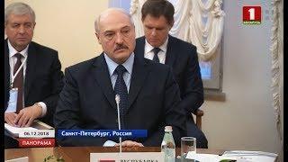 Итоги заседания Высшего экономического совета активно обсуждают в странах ЕАЭС. Панорама
