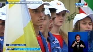 Юным пожарным и спасателям Ставрополья нет равных в СКФО