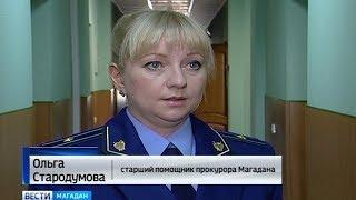 Прокуратура завершила проверку по массовому отравлению жителей «Новой Веселой»