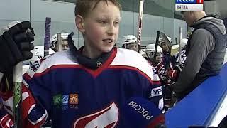 Итоги турнира юных хоккеистов «Надежда» (ГТРК Вятка)