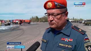 Масштабные учения провели спасатели на трассе М-8