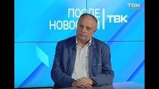 ИНТЕРВЬЮ: Ю. Москвич о новой политической реальности