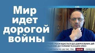 Бессмертный о высылке российских дипломатов: Москва примет ответные меры