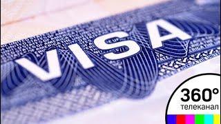 «Обращаться за визами становится бессмысленно»: МИД РФ отреагировал на очередные меры США
