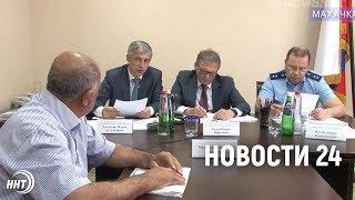 Что грозит бизнесменам Дагестана?