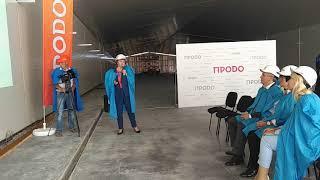 """Александр Моор на презентации в АО """"ПРОДО Тюменский бройлер"""""""