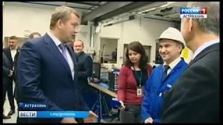 В Астрахани будут применяться новые технологии в теплоизоляции труб