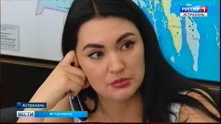 В Астраханской области алиментщики задолжали около полутора миллиардов рублей