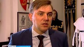 """На """"Музейную ночь"""" в Калининградской области напечатают 5 тысяч билетов"""