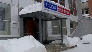 ГТРК «Ярославия» проведёт жеребьёвку бесплатного эфирного времени для кандидатов в Президенты