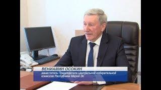 Интервью «Напрямую» - заместитель председателя ЦИК Марий Эл Вениамин Осокин