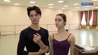 В Перми состоялась премьера балета «Asunder»