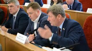 Orenday/заседание ЗС Оренбургской области (фрагмент выступления)