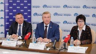 Брифинг РИЦ «Югра» на тему: «10-летие работы общественных приёмных партии «Единая Россия» в Югре»
