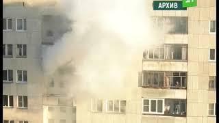 При пожаре в челябинской многоэтажке пострадало двое детей