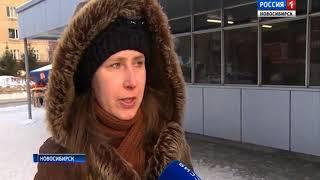 В Новосибирске подвели итоги 2017 года