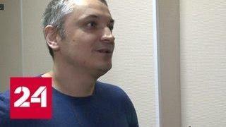 Автохам, избивший женщину с детьми, намерен оспорить приговор - Россия 24