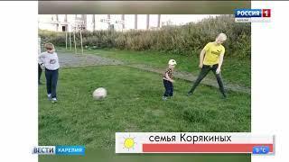 """Конкурс """"Моя семья. Счастливые моменты"""" Семья Корякиных_2"""