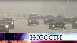 Центральную Россию накрыл снежный циклон.