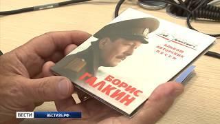 Борис Галкин побывал в студии «Радио России» в Вологде