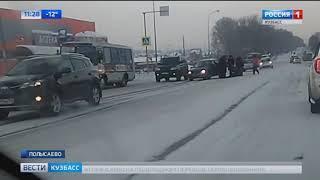 Опубликовано видео ДТП, где пострадал кузбасский подросток