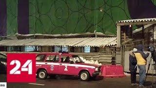 Обвал грунта в музее: в центре Москвы погиб один человек, двое пострадали - Россия 24
