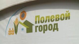 Мастер-классы в Пензенской области собрали аграриев со всей страны