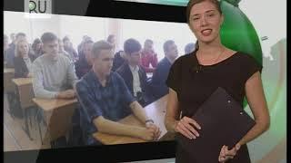 Новости KURGAN.RU от 21 сентября 2018 года