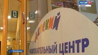 Торговые центры обяжут размещать кинотеатры и детские игровые зоны на нижних этажах