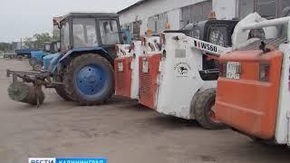 На обновление техники МБУ «Чистота» получит 53 млн рублей