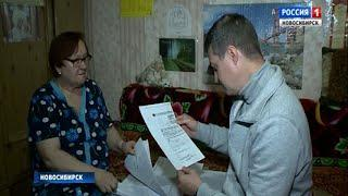 Пенсионерка из Новосибирска выиграла судебный спор с банком