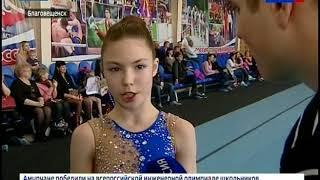 Юные благовещенские гимнастки выступили на соревнованиях Веснушки