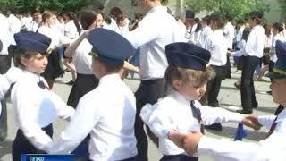 В ритме вальса: в Таганроге провели танцевальный флешмоб