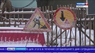 Зимний капремонт оставил жителей центра Смоленска без тепла