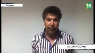 Задержаны по подозрению в совершении серийных краж - ТНВ