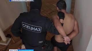 В Калининграде задержан подозреваемый в хранении наркотиков в особо крупном размере
