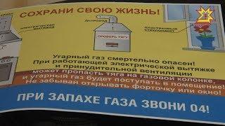 В Чебоксарах 5-ро детей от 9 до 16 лет отравились угарным газом.