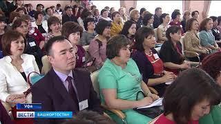 В республике стартовал региональный этап конкурса «Учитель года – 2018»