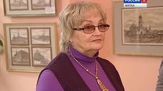 Новости культуры ВЯТКА (01.10.2018)(ГТРК Вятка)